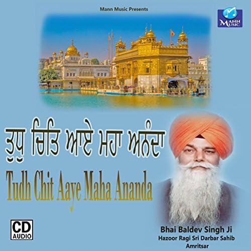 Bhai Baldev Singh Ji