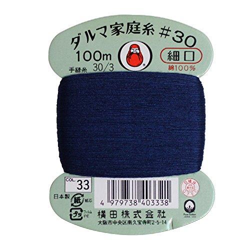 横田 ダルマ 家庭糸 手縫い糸 30番手 細口 col.33 ブルー 100m 01-0130