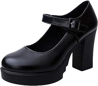 Limsea Women Work Shoes Elegant Casual High Heel Thick Heels Platform Ankle Buckle Strap Pumps
