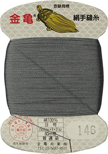 手縫い糸 『絹糸 9号 80m カード巻き 146番色』 金亀糸業