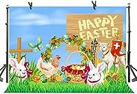 新しいイースターのウサギの背景250×180cm草の卵のウサギの羊の写真の背景のスタジオの小道具770