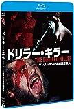 ドリラー・キラー マンハッタンの連続猟奇殺人[Blu-ray/ブルーレイ]