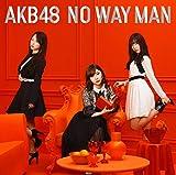 No Way Man (Version D)