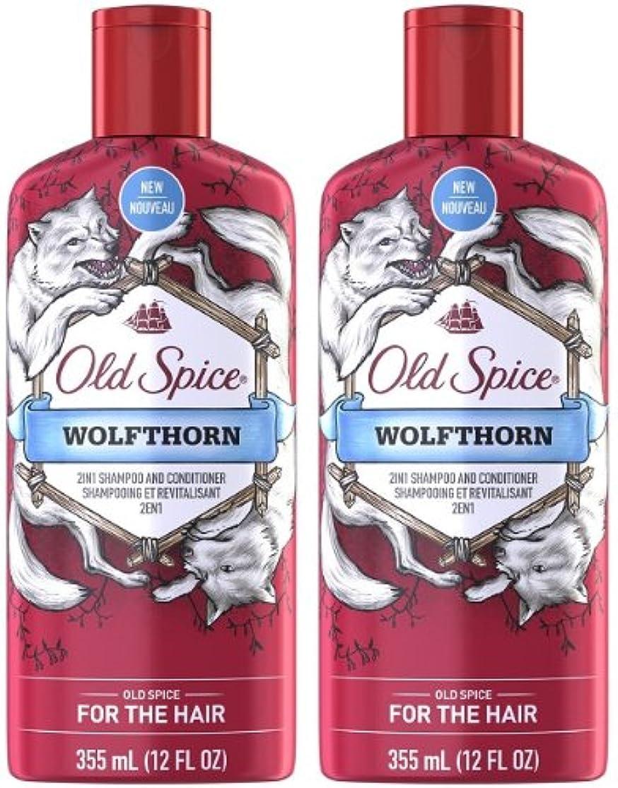 光沢のあるにやにや式【海外直送】2本セット Old Spice 2in1 Shampoo and Conditioner, Wolfthorn コンディショナーインシャンプー 355ml