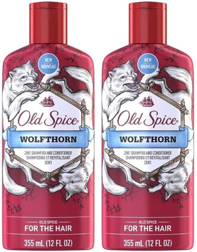 不完全モニカおなじみの【海外直送】2本セット Old Spice 2in1 Shampoo and Conditioner, Wolfthorn コンディショナーインシャンプー 355ml