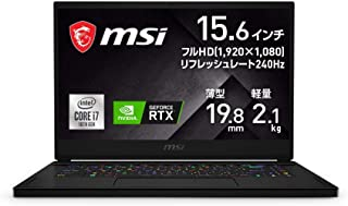 【NVIDIA最新RTX3080搭載・薄型】MSIゲーミングノートPC GS66 Win10Pro i7 RTX3080/15.6FHD/240Hz/16GB/1TB/GS66-10UH-240JP