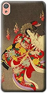R2232 Yoshitoshi Thirty Six Ghosts Case Cover For Sony Xperia XA