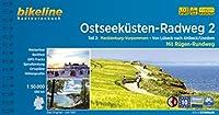 Ostseekuesten-Radweg / Ostseekuesten-Radweg 2: Mecklenburg-Vorpommern. Von Luebeck nach Ahlbeck /Usedom. Mit Ruegen-Rundweg. 680 km, wetterfest/reissfest, GPS-Tracks Download, LiveUpdate