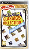 Capcom Classics Collection Reloaded -Essentials- [Import spagnolo]