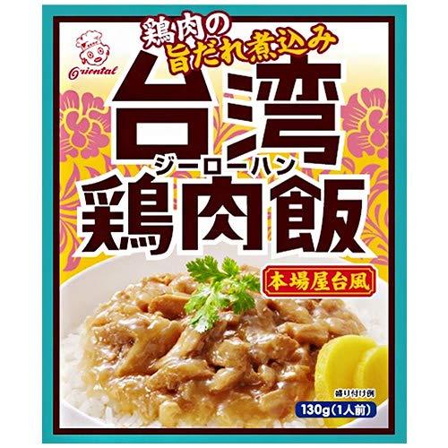 オリエンタル 台湾鶏肉飯 130g×30袋入×(2ケース)