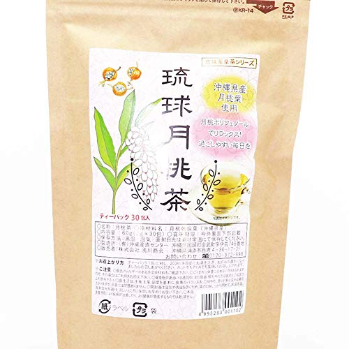月桃茶 沖縄県産 琉球月桃葉 100% 30包入