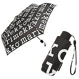 マリメッコ 折り畳み傘 MARIMEKKO 041399 910 レディース ブラック ホワイト 並行輸入品
