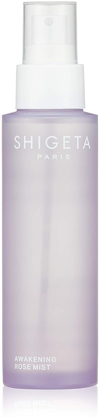 特別なソーダ水ダムSHIGETA(シゲタ) AW ローズウォーターミスト 110ml