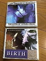 尾崎豊 ベストアルバム2枚組、2点計4枚