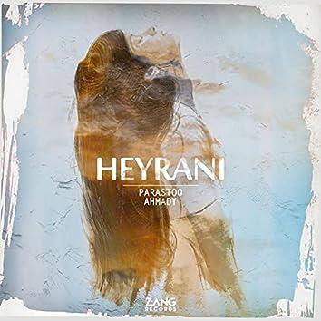 Heyrani
