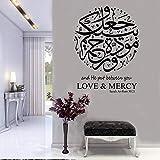 Tianpengyuanshuai Citas árabes islámicas Pegatinas de Pared Quran Rum decoración de la Sala de Estar caligrafía calcomanías de Vinilo -56x42cm