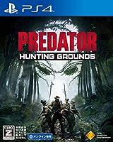 【PS4】Predator: Hunting Grounds 【CEROレーティング「Z」】