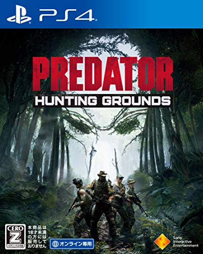 【PS4】Predator: Hunting Grounds 【CEROレーティング「Z」】