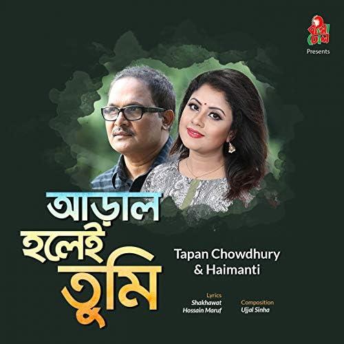 Tapan Chowdhury, Haimanti Rakshit