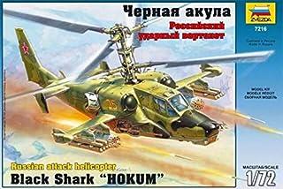 """Zvezda 1/72 Zvezda No.7216 Russian Attack Helicopter Kamov Ka-50 Black Shark (""""Hokum"""")"""