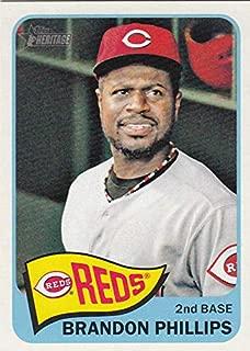 2014 Topps Heritage #456 Brandon Phillips Reds MLB Baseball Card (SP - Short Print) NM-MT