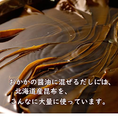 【くま納豆】北海道の鮭節納豆『ブルータス』お取り寄せグルメ納豆部門グランプリ受賞の納豆ごはんのお供