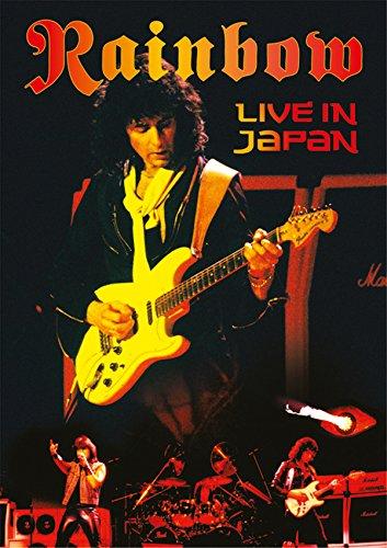 レインボー ライヴ・イン・ジャパン 1984【通常盤DVD/日本語字幕付】