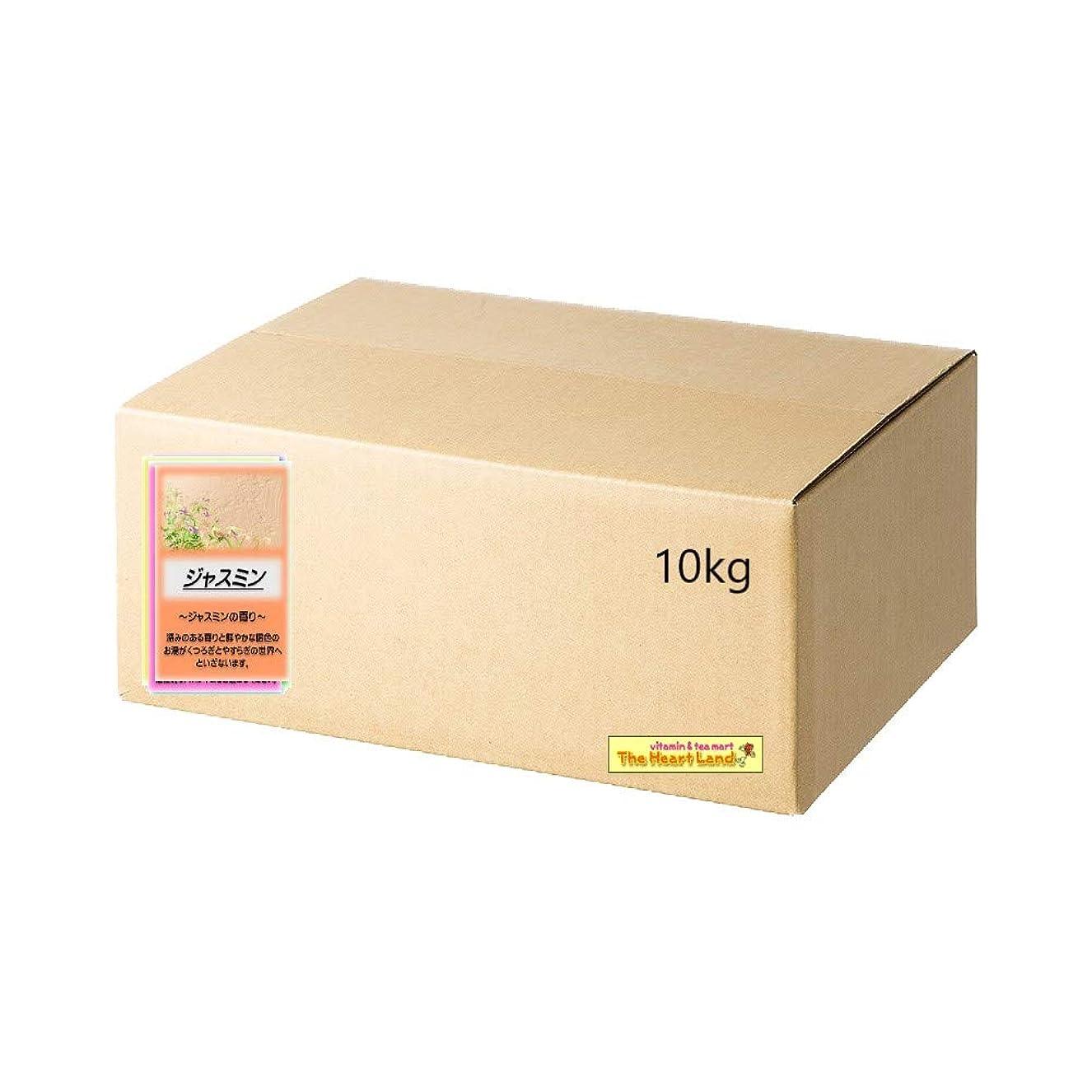 ペルソナ腹痛赤面アサヒ入浴剤 浴用入浴化粧品 ジャスミン 10kg