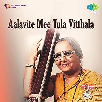 Aalavite Mee Tula Vitthala
