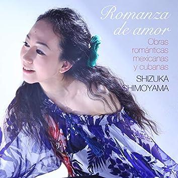ロマンサ・デ・アモール - メキシコ&キューバ 珠玉の小品集 - (O)