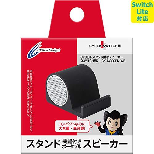 CYBER · stand met luidsprekers (voor SWITCH) Witte × Black - Switch