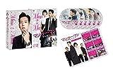 マン・ツー・マン ~君だけのボディーガード~DVD-BOX2[DVD]