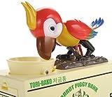PowerTRC Beautiful Parrot Coin Saving Bank | Piggy Bank | Money Box for Kids | Robot Bird | Red