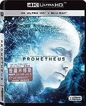 Prometheus (4K UHD + Blu-Ray) (Hong Kong Version / Chinese subtitled) 普羅米修斯