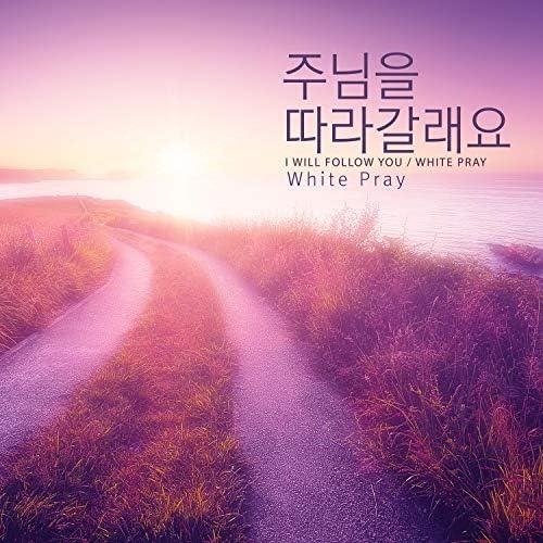 White Pray