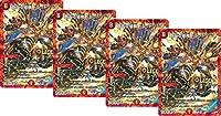★4枚セット★ デュエルマスターズ/覇王る侵略 ドレッドゾーン(LEG) / 4/98 / 絶対王者!! デュエキングパック(DMEX-06)