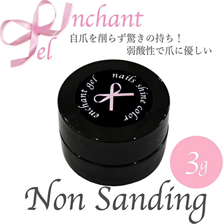 頑丈懐疑論ウールenchant gel non sanding base gel 3g / エンチャントジェル ノンサンディングベースジェル 3グラム
