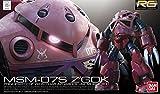 BANDAI - Maqueta Gundam - Z'Gok Char Custom Gunpla...