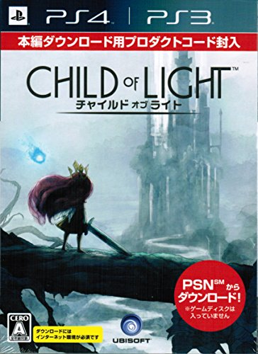 PS4/PS3 チャイルド オブ ライト 初回生産限定版 特典 アートブック + 天野喜孝氏描き下ろしポスター & ボーナスダウンロードコンテンツプロダクトコード 付