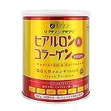 ファイン ヒアルロン & コラーゲン + 還元型コエンザイムQ10 缶タイプ 28日分(196g入) ハトムギエキス エラスチン ビタミンC 配合