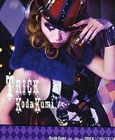 Trick by Koda Kumi (2009-01-28)