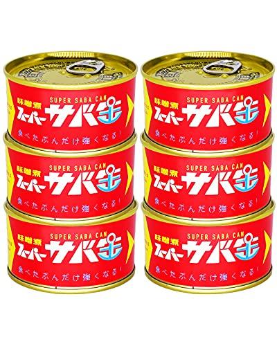 SUPERMINE スーパーサバ缶 金華さば 味噌煮 6缶セット 高級 石巻港 国産 化学調味料無添加 防腐剤不使用 朝獲れ 鯖缶詰 良質なプロテイン OMEGA3 OMEGA6 防災 非常食 保存食 備蓄 EPA 1.50g DHA 2.40g 266kcal ( 1缶 170g ) 栄養士監修