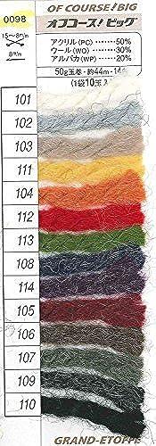Hahommeaka Bien sur  Big Yarn Super Thick noir System 50 g 44 m Ensemble 10 pièces