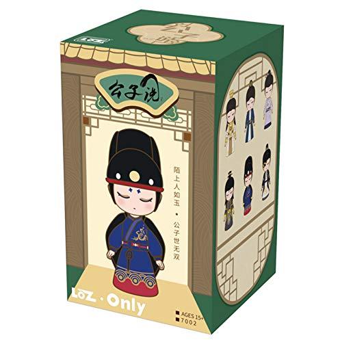 yzz Caja ciega, Estilo Chino, Emperador de Estilo Antiguo, Juguetes Modelo Hechos a Mano, Regalos de Disfraces para nias
