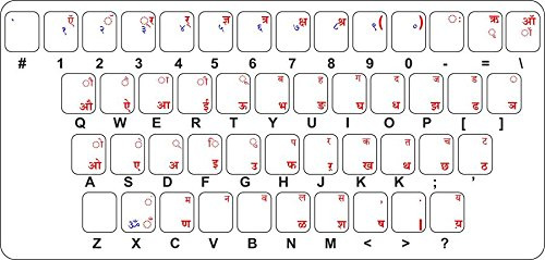 Akachafactory Sticker Aufkleber Hindi-Tastatur Alphabet Brief Computer