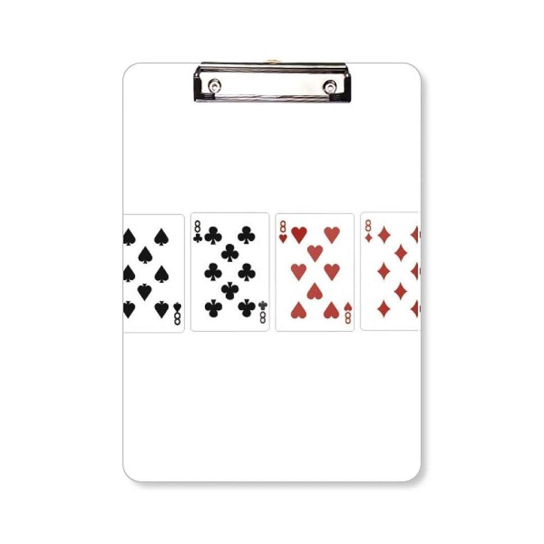 不十分な連隊装置カードのギャンブルチップパターン遊び道具 フラットヘッドフォルダーライティングパッドテストA4