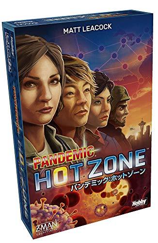 ホビージャパン パンデミック:ホットゾーン 日本語版