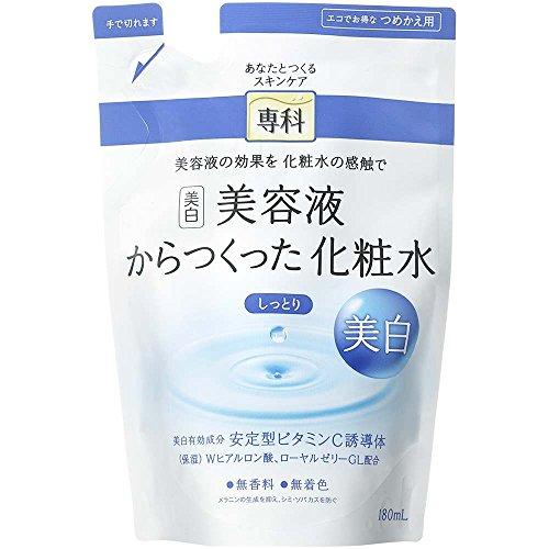 専科 美容液からつくった化粧水 しっとり 美白 詰め替え用 180ml