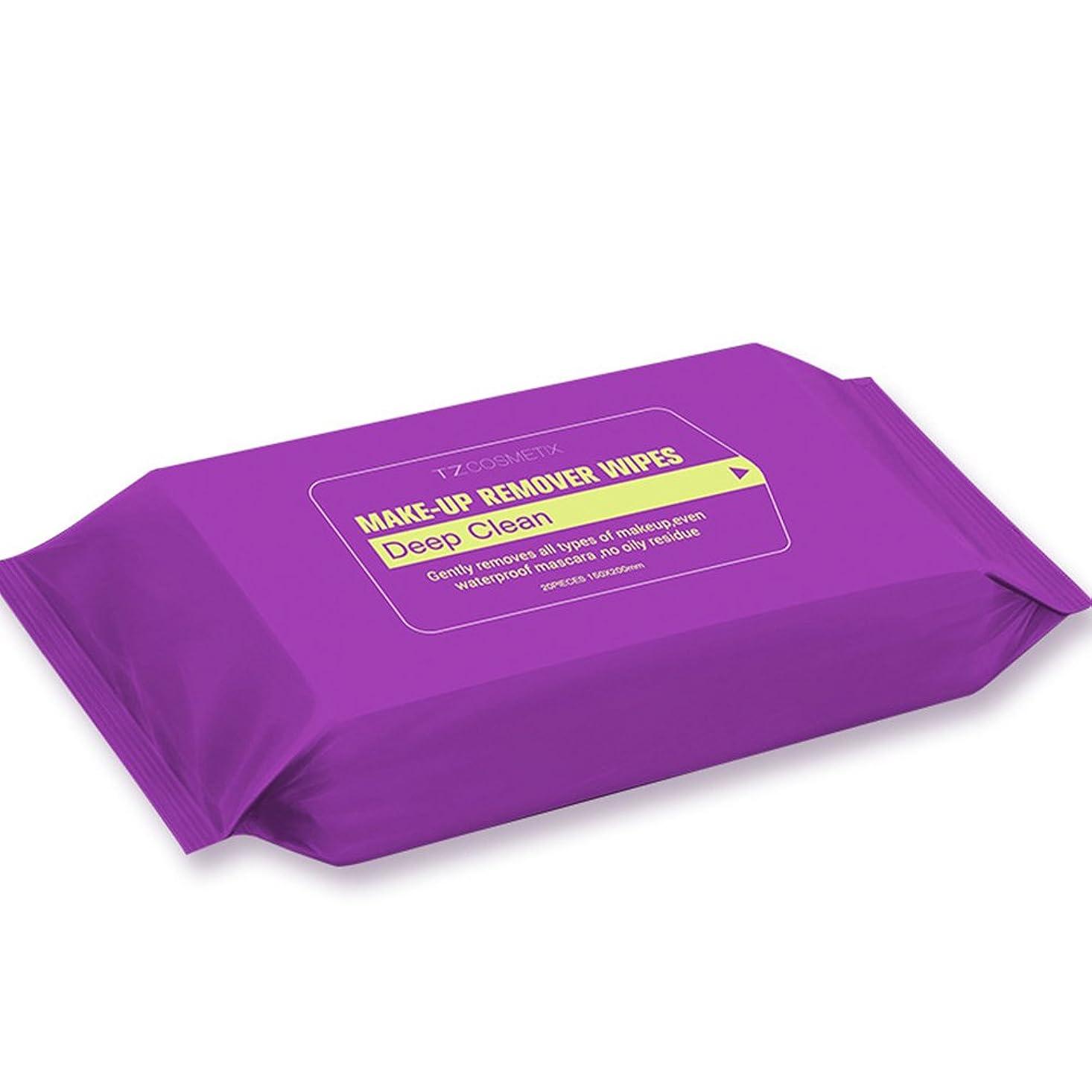 群衆普及過度にLiebeye ポータブル メイク リムーバー クレンジング タートルレット 使い捨て 不織メイクアップクレンジング タートル 20個/ポケット