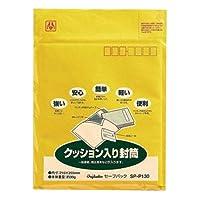 マルアイ クッション封筒 ワンタッチセーフパック No.30×10枚セット SP-P130